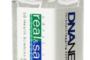 Skydda dig med hjälp av SMART DNA